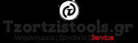 Tzortzis Tools