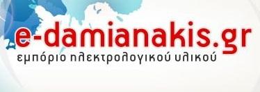 Δαμιανάκης