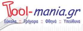 tool-mania.gr